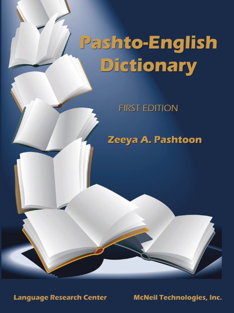 Pashto English Dictionary
