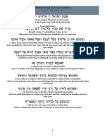 Crezul-iudaic