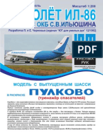 Il-86 With Gear Papermodel
