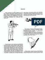 Rodionov - Violin First Book