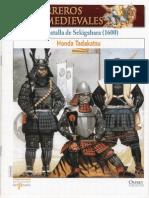 010 Guerreros Medievales Batalla de Sekigahara 1600 Osprey Del Prado 2007
