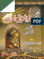 hadeese ifteraaqe ummat.pdf
