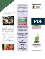 nadopoi bhutan incense.pdf