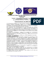 syntanak52.pdf