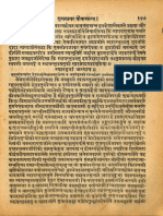Sukh Sagar Bhagavata Purana Hindi Translation 1897 - Munshi Nawal Kishor Press_Part2.pdf