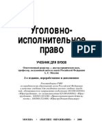 mihlin_uip_jl.PDF