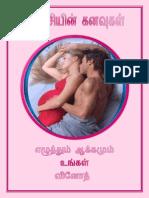mansi kanaugak.pdf