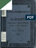 Jelisaveta Kneginja