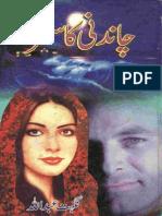 Chandni Ka Safar by Nighat Abdullah-zemtime.com