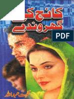 Kanch Ke Gharonday by Nighat Abdullah-zemtime.com