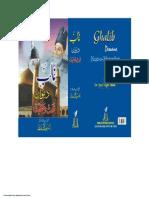 Ghalib Deewan e Naat o Manqabat