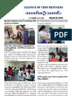 ACR News March21 (ACR Malaysia)