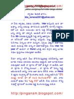 Aunty Telugu Sex Story