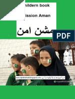 Mission Am (Iqbalkalmati.blogspot.com)
