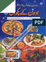 Oven k K(Iqbalkalmati.blogspot.com)