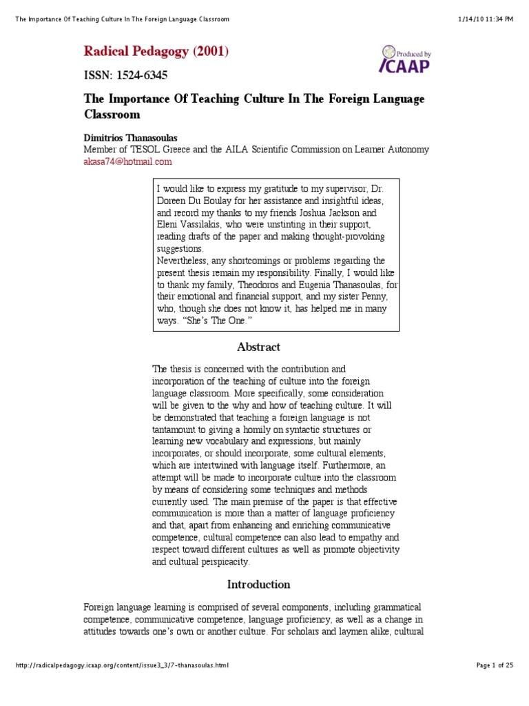 Frontier myth dissertation