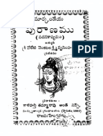Markandeya Puranamu - Telugu