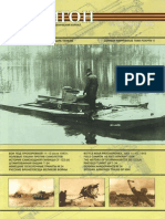 Полигон 2000-01