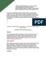 Names and Titles of Shaykh 'Abd al-Qadir al-Jilani Radi ALLAHu Ta'ala Anho