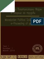 ePP Vol. 1