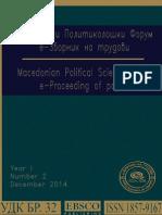 ePP Vol. 2