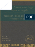 ePP. Vol. 4