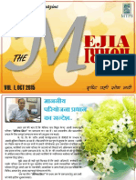 e Mag Mejia Mirror First Issue Oct 15