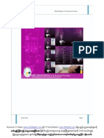 Adobe InDesign CS6_By (KhinMaungSoe)