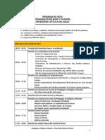 Programa de Visita Pedagogía en Religión y Filosofía UCM
