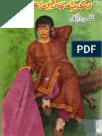 Bikhar Na Jayen Khawab by Aasia Razaqi-zemtime.com