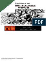 how to draw manga - drawing tutorials