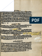 Bhagwad Gita With 20 Commentaries 2nd Chapter_2712_Alm_12_Shlf_2_Devanagari - Commissioned by Maharaja Ranbir Singh_Part2