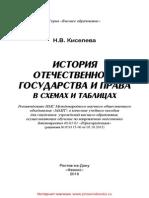 25985.pdf