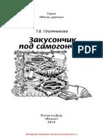 26484.pdf
