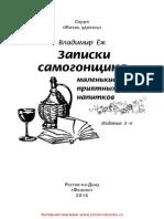26693.pdf