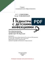 26700.pdf