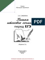 26703.pdf