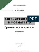 26714.pdf