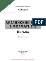 26716.pdf
