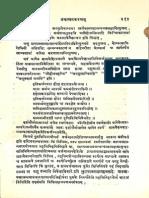 Nyaya Manjari Kashi Sanskrit Series No. 106 1936 - Chowkhamba_Part2