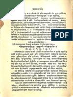 Nyaya Manjari Kashi Sanskrit Series No. 106 1936 - Chowkhamba_Part3