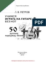 25812.pdf