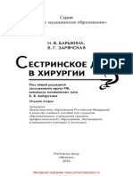 26671.pdf