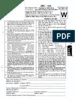CTET sample paper-6 (Paper-II)