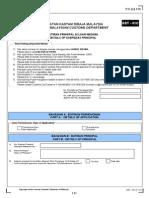 Gst-01c - Details of Overseas Principal