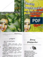 Neekamara-Niraindavalae.pdf