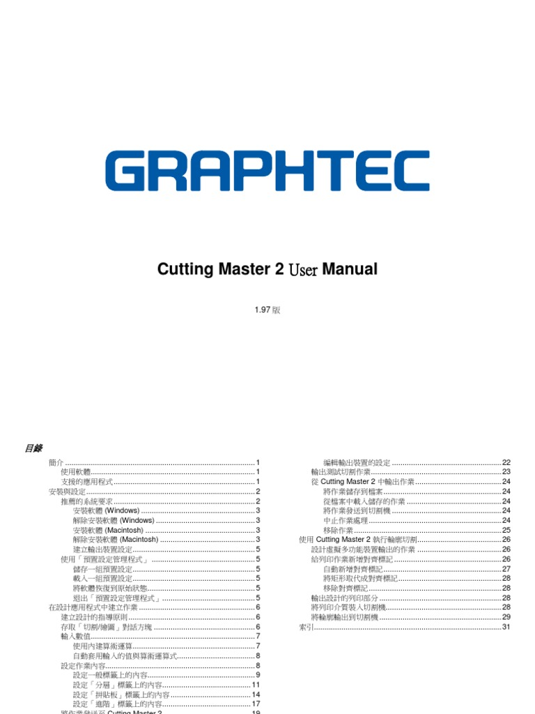 Cutting Master2