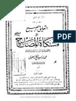 Al Taleeq Al Sabeeh 02