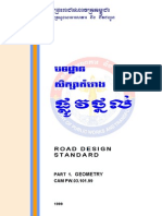 Road Bridge Standard