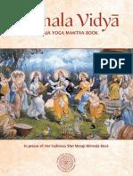 Sahaja Yoga Mantra Book 2014-07-06